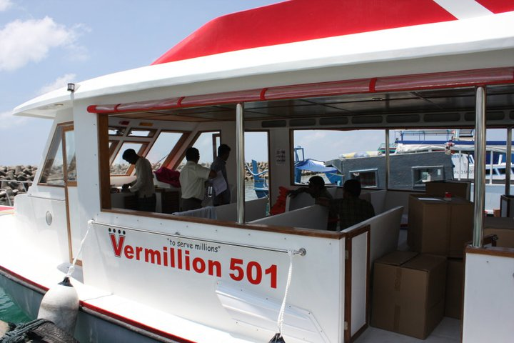 Vermillion Ferry 501